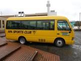 ジュニアスイミングスクール無料送迎バス最新情報